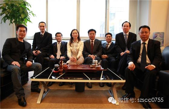 【会员企业宣传季】——深圳诺亚信金融服务集团展示