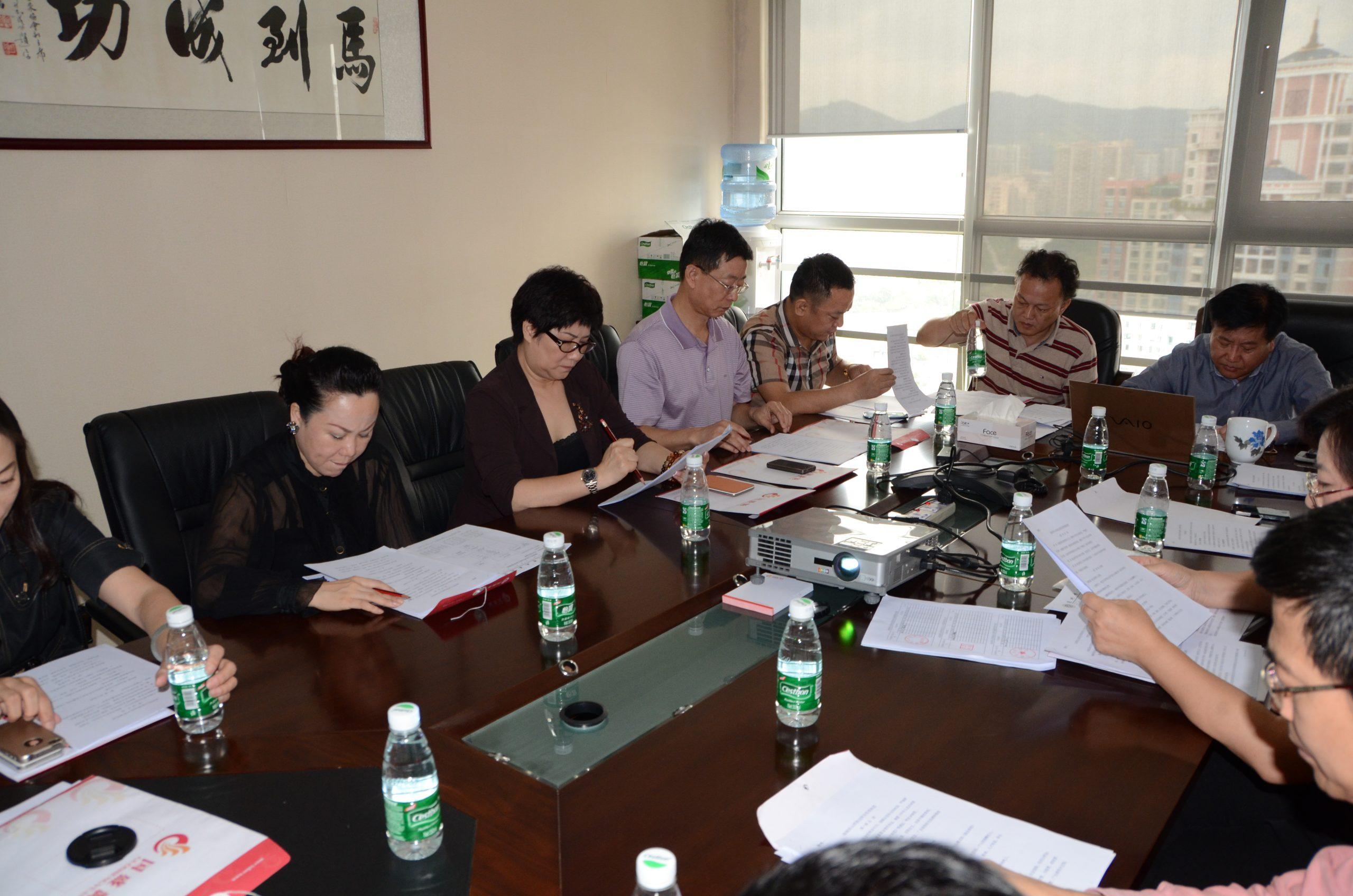 深圳山西商会第二次会长办公会议顺利召开