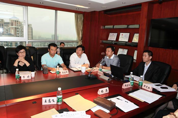 深圳市山西商会2013年第一次会长办公会议顺利召开