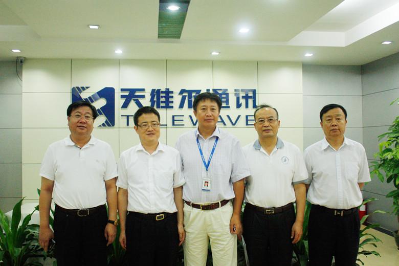 """大同市副市长张韬一行考察我会会员企业""""天维尔通讯"""""""