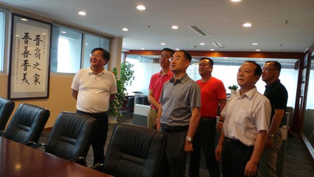 热烈欢迎阳泉市副市长李利生一行来我会参观指导