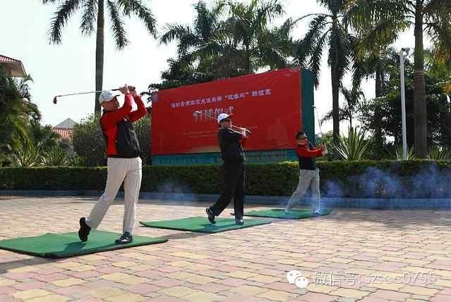 """深圳晋商高尔夫俱乐部""""迎春杯""""联谊赛圆满结束"""