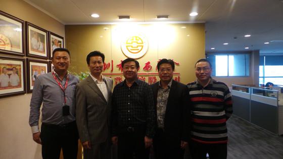 文化同源  发展同心---热烈欢迎中华海峡两岸交流协会伍礼平先生一行三人到访我会!