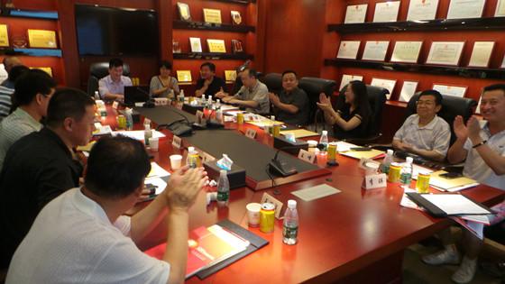 【商会要闻】——深圳市山西商会第三次会长办公会议隆重召开!