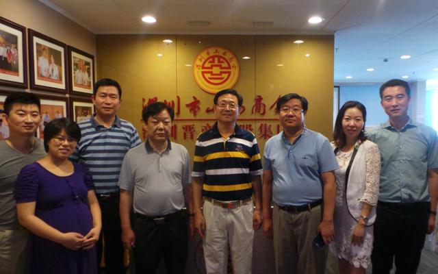 【商会要闻】——北京山西企业商会会长一行到我会交流