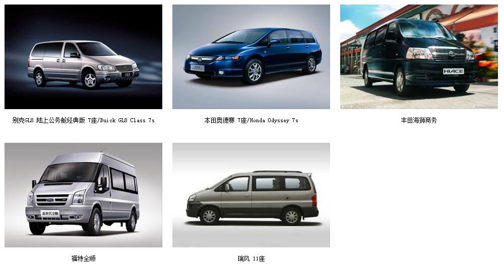 【会员企业宣传季】——深圳市信天商旅车务有限责任公司