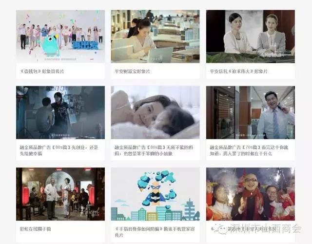 【会员企业宣传季】——深圳市睿酷文化传播有限公司