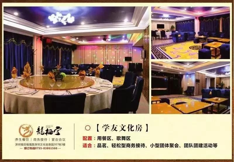 【会员风采】——深圳市鼎信达实业有限公司