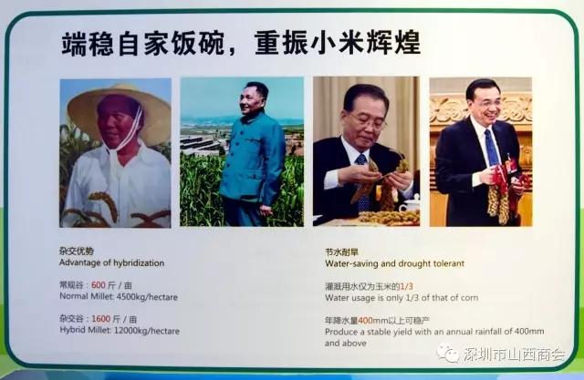 【会员风采】——深圳华大基因股份有限公司