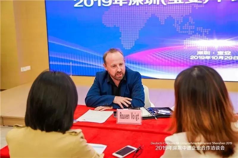 【商会新闻】——2019中德产业交流合作(深圳)峰会顺利举行