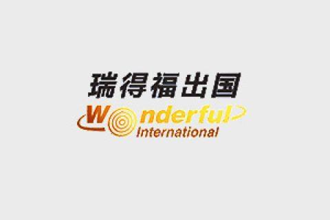 【监事长单位】——12博bet官方网站尽在12博瑞得福国际经济文化交流有限公司
