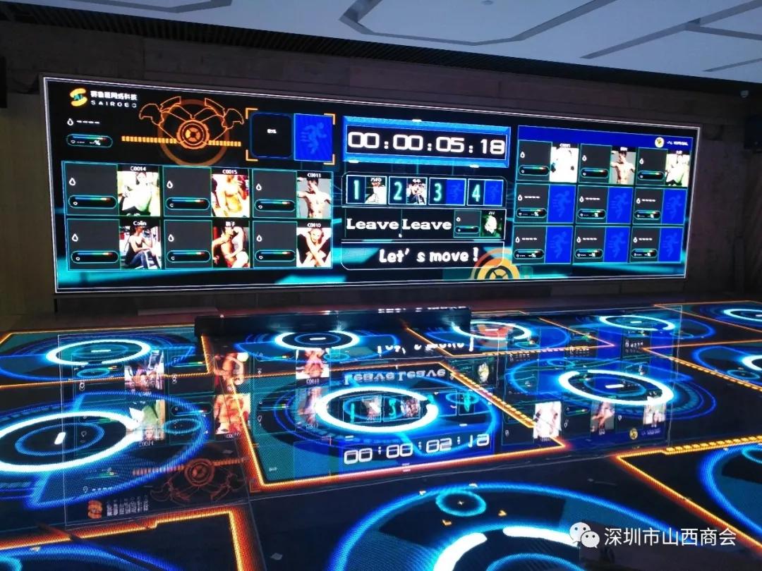 【理事单位】——深圳市祥耀科技有限公司