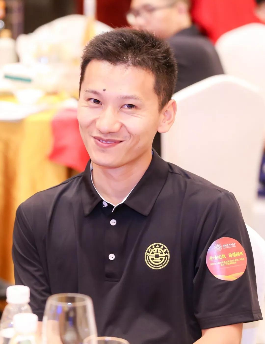 【会员风采】——深圳市华鑫金融服务有限公司