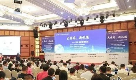 【会员风采】——我会执行会长、与君资本董事长张琦论道第二十一届高交会创投峰会