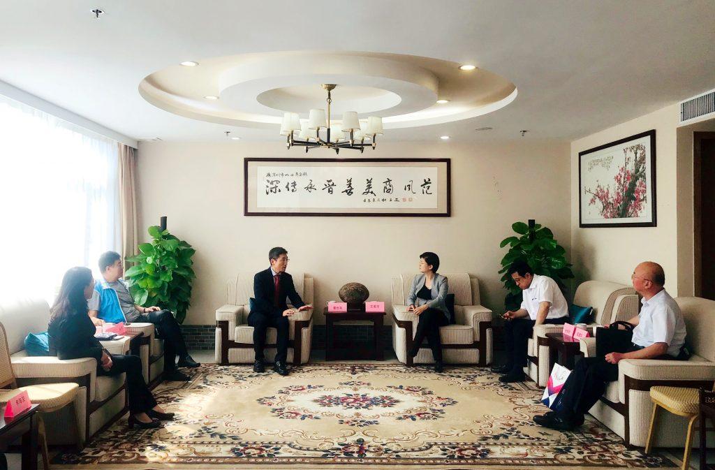 【商会新闻】——山西省投资促进局局长艾凌宇一行莅临我会交流座谈