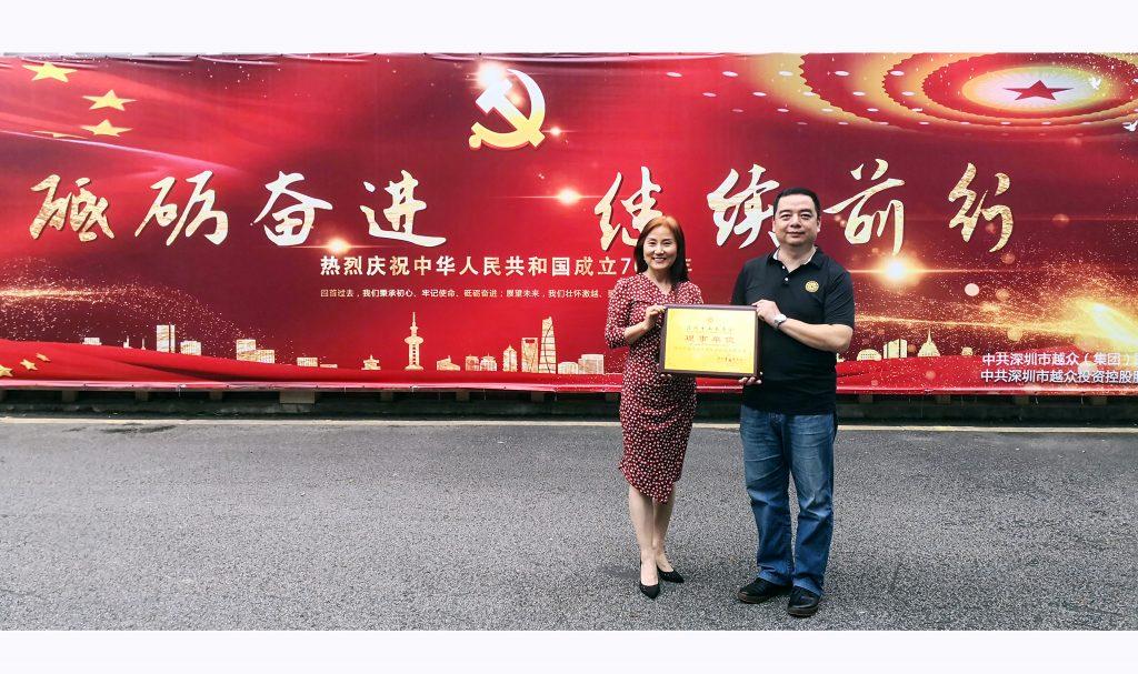 【理事单位】——深圳市海洋假日国际旅行社有限公司