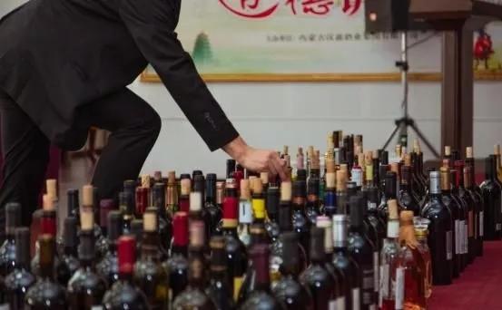 """【会员风采】——热烈祝贺""""2018戎子鲜酒·轻柔桃红葡萄酒"""" 荣获 2019世界沙漠葡萄酒大赛金奖!"""