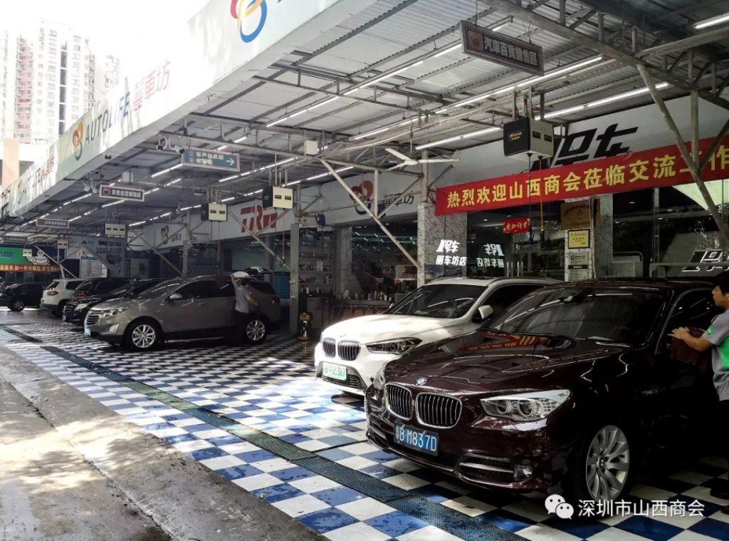 深圳市丽车坊汽车服务有限公司