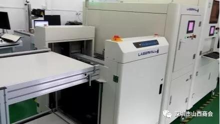 【欢迎新会员】——热烈欢迎镭射沃激光科技(深圳)有限公司成为我会理事单位