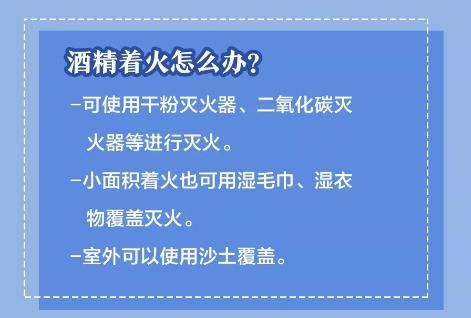 """【关注】——84消毒液这么用或成""""夺命毒气""""→"""