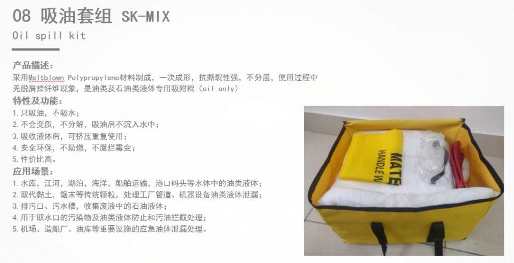 【欢迎新会员】——热烈欢迎德立(深圳)专业技术有限公司成为我会理事单位