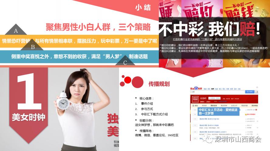 【欢迎新会员】——热烈欢迎深圳森扬传媒科技有限公司成为我会会员单位