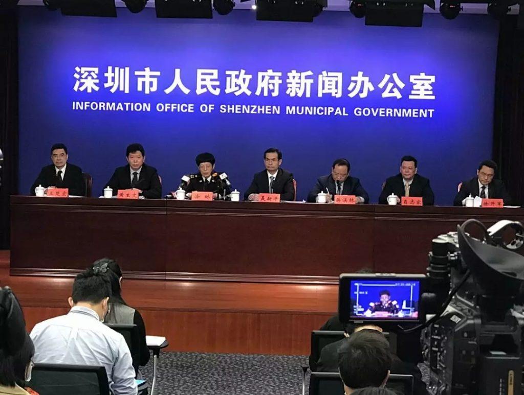 """10项!深圳推出2020优化营商环境改革重点任务清单"""""""