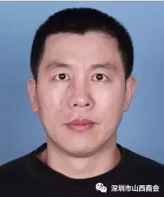【常务副会长单位】——上海市锦天城(深圳)律师事务所