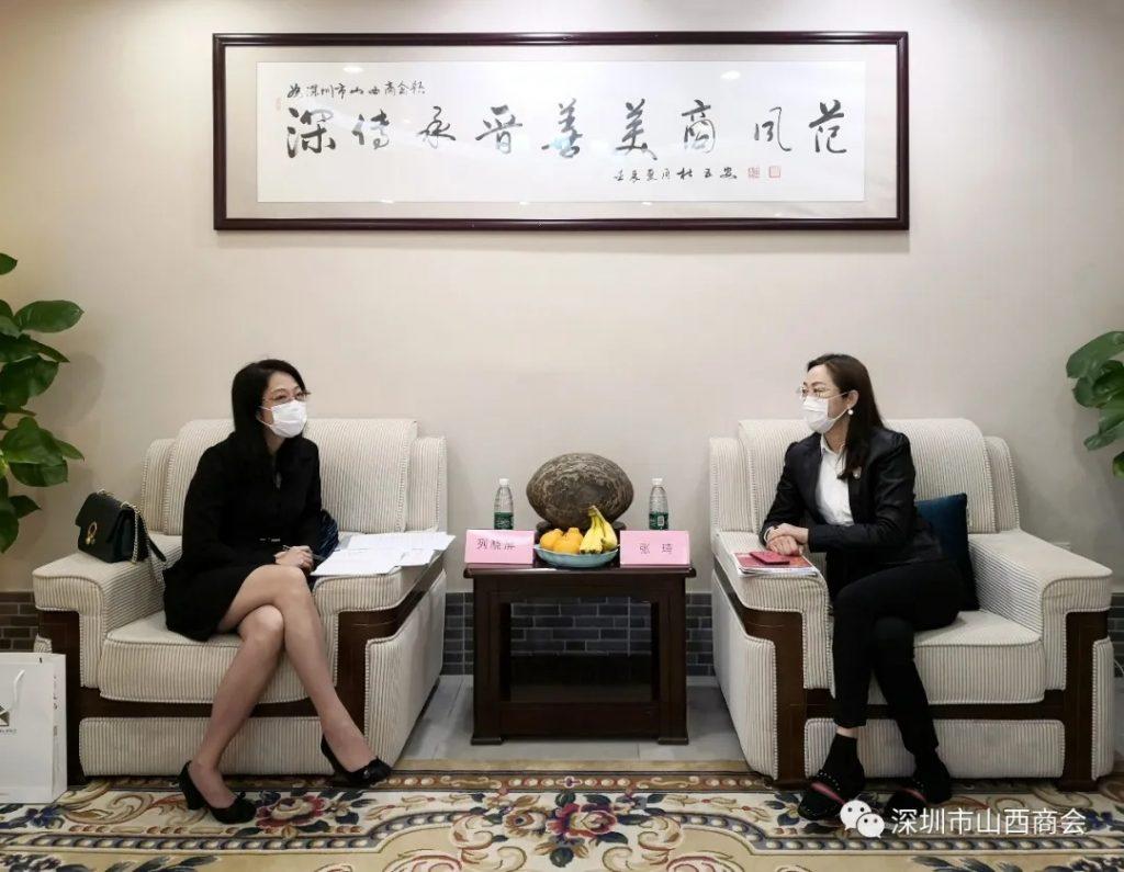 【商会新闻】——深圳市福田区工商联领导莅临我会调研