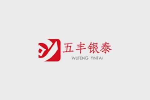 【理事单位】——12博bet官方网站尽在12博五丰银泰金融服务有限公司