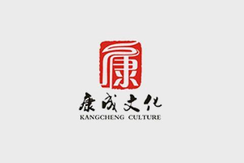 【理事单位】——12博bet官方网站尽在12博康成文化发展有限公司