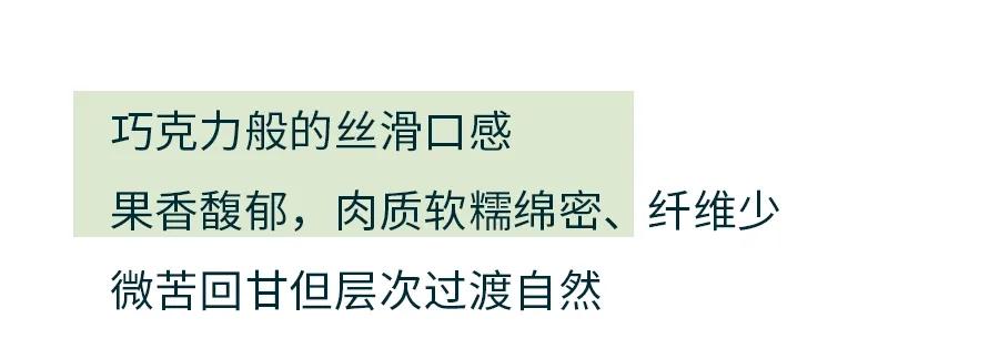 【会员风采】——免费尝新 炎炎夏日,猫山王榴莲冰粽为你拉开【沁凉粽子节】序幕~