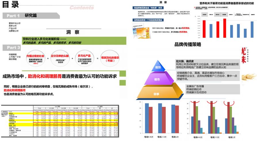 【会员单位】——深圳森扬传媒科技有限公司