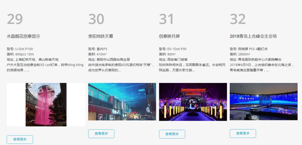 【欢迎新会员】——热烈欢迎深圳中润光电技术股份有限公司成为我会副会长单位