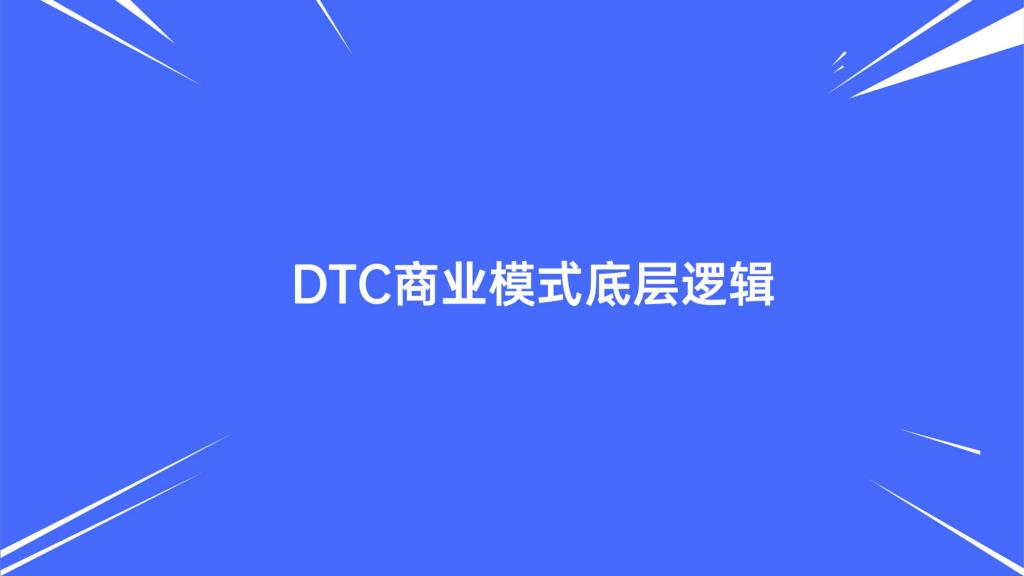 中共深圳市山西商会支部委员会主题党日活动——走进与君资本