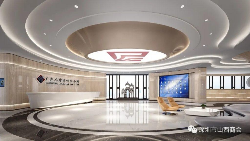 【欢迎新会员】——热烈欢迎广东卓建律师事务所成为我会会员单位