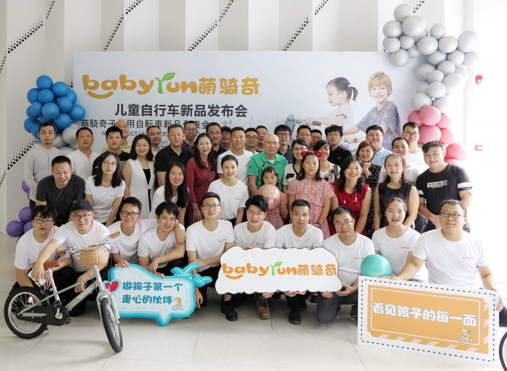 """【会员风采】——""""Babyrun萌骑奇童车新品发布会""""成功举行"""