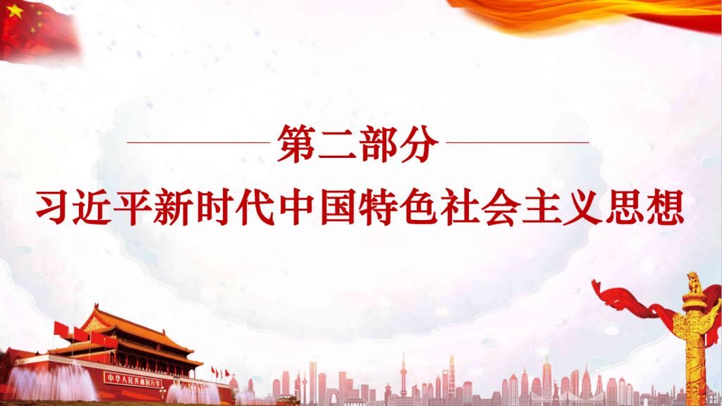 """【商会新闻】""""铭记党史守初心 传承精神担使命""""——我会党支部举行主题党日活动"""