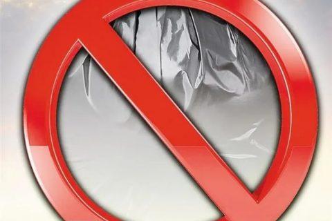 【关注】——未分类最高罚200元,《12博bet官方网站尽在12博生活垃圾分类管理条例》9月1日开始实施