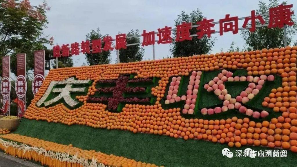 先睹为快!中国农民丰收节 山西运城主会场各项准备正最后冲刺