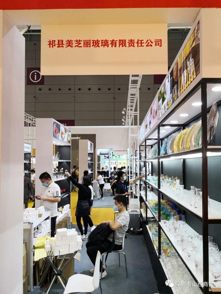 【关注】——山西品牌中华行活动在深圳举行