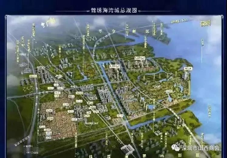 【会员风采】——太原市金湾横琴房地产经纪有限公司