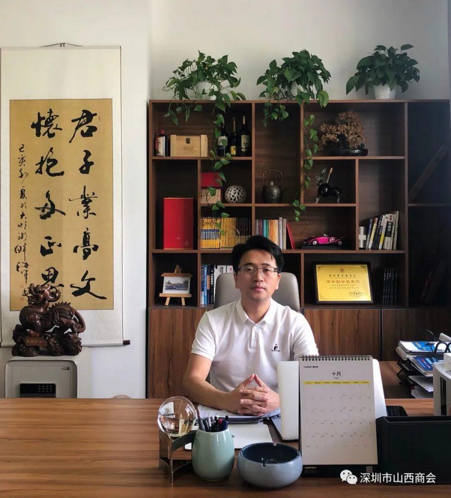 【会员风采】——深圳市富瑞姆机器视觉技术有限公司