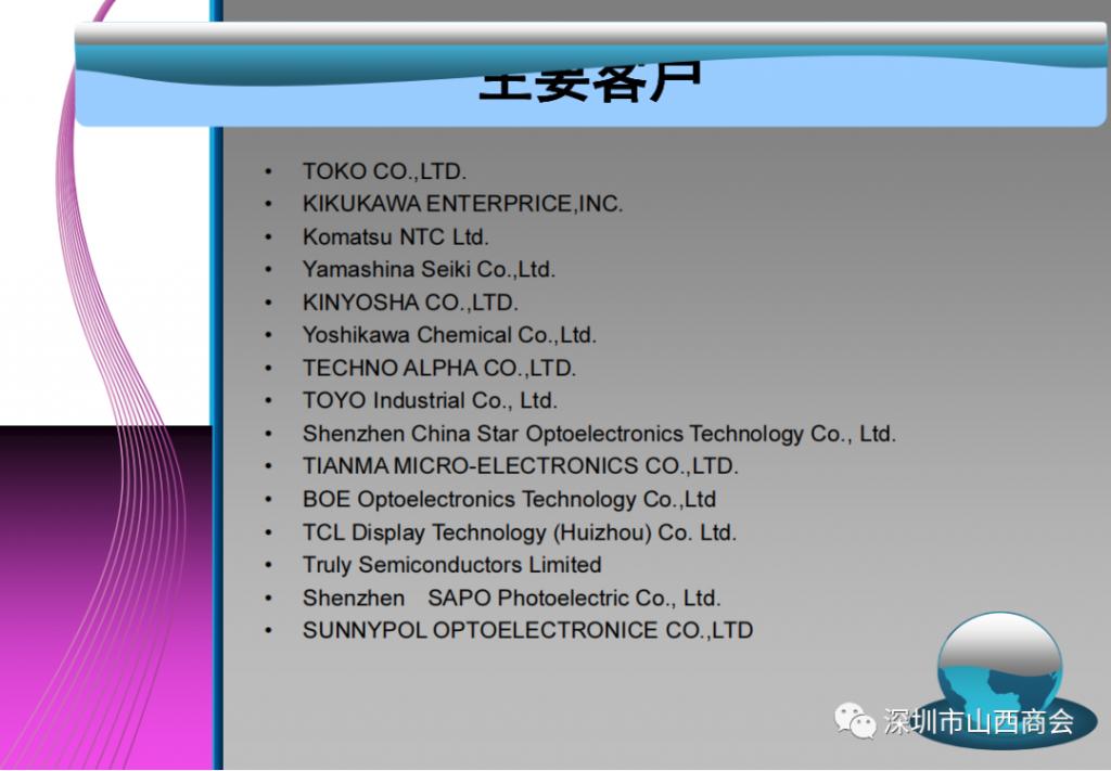 【欢迎新会员】——热烈欢迎深圳市君凌通科技有限公司成为我会会员单位