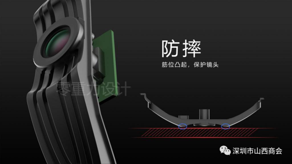 【会员风采】——热烈祝贺我会会员单位深圳市零重力设计有限公司荣获四项设计大奖