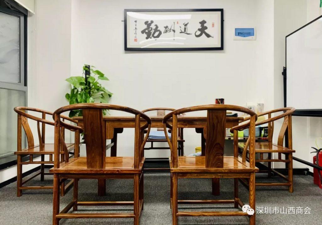 【欢迎新会员】——热烈欢迎百信安(深圳)知识产权运营有限公司成为我会会员单位