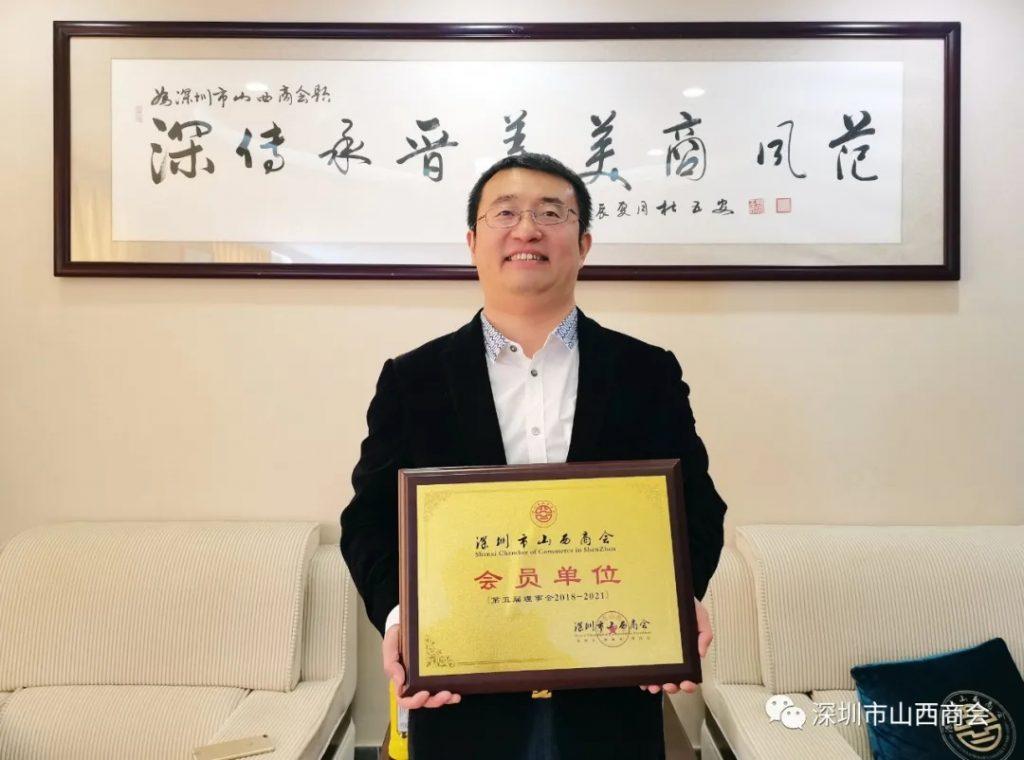 【欢迎新会员】——热烈欢迎深圳乐享存储技术有限公司成为我会会员单位