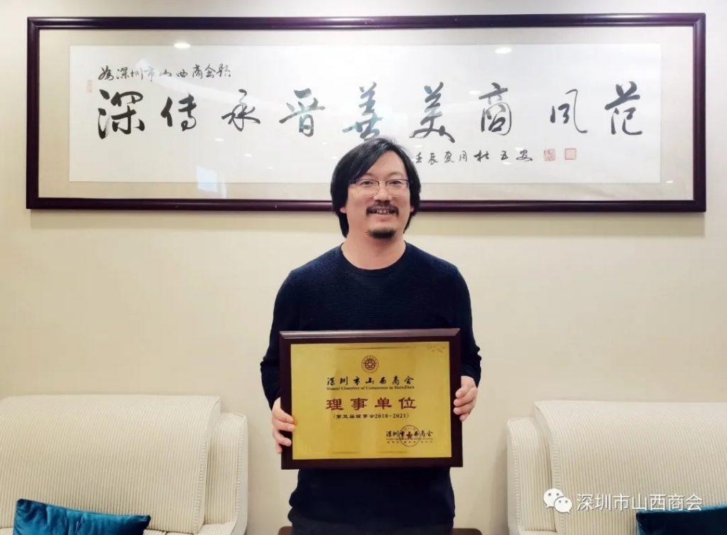 【欢迎新会员】——热烈欢迎东珠生态环保股份(深圳)公司成为我会理事单位