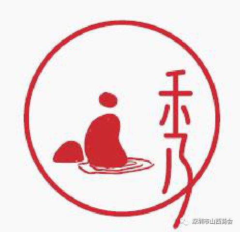 【欢迎新会员】——热烈欢迎深圳市秀梅心理咨询管理有限公司成为我会会员单位