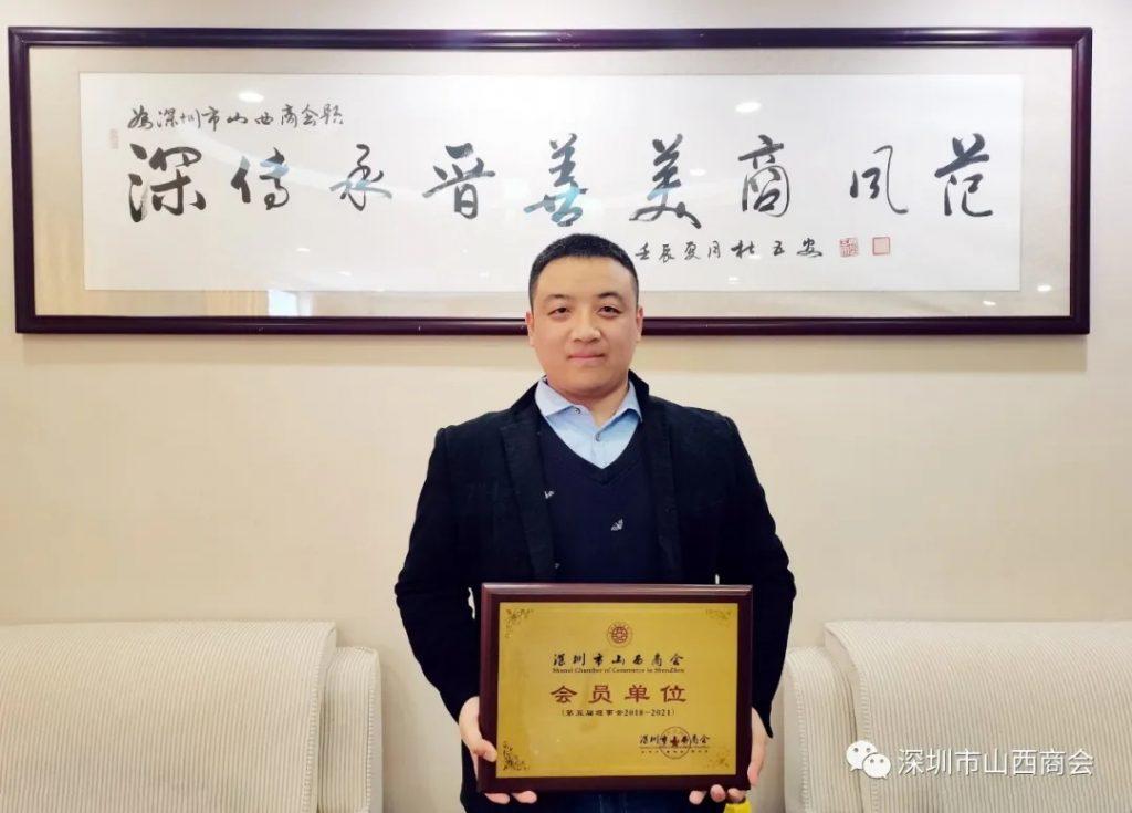 【欢迎新会员】——热烈欢迎深圳市弘光鑫电子有限公司成为我会会员单位